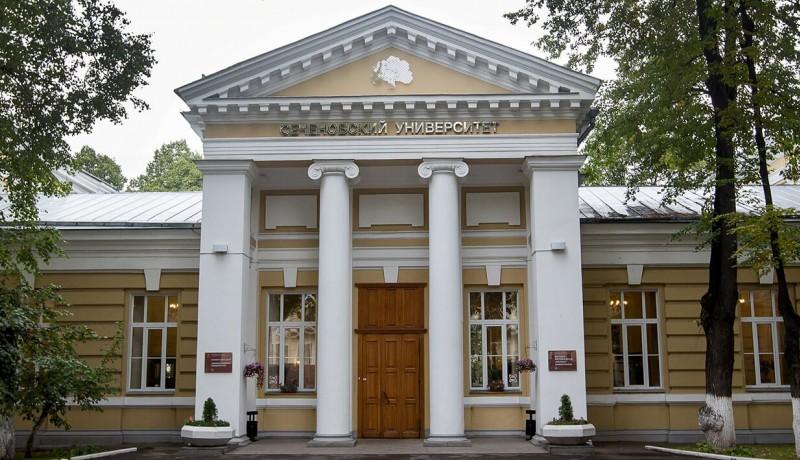 Урологические клиники Москвы - адреса и телефоны